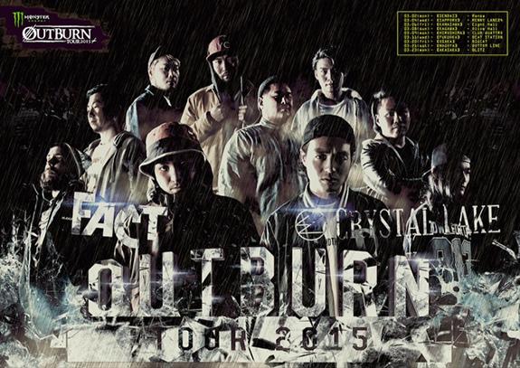 MEOT_poster