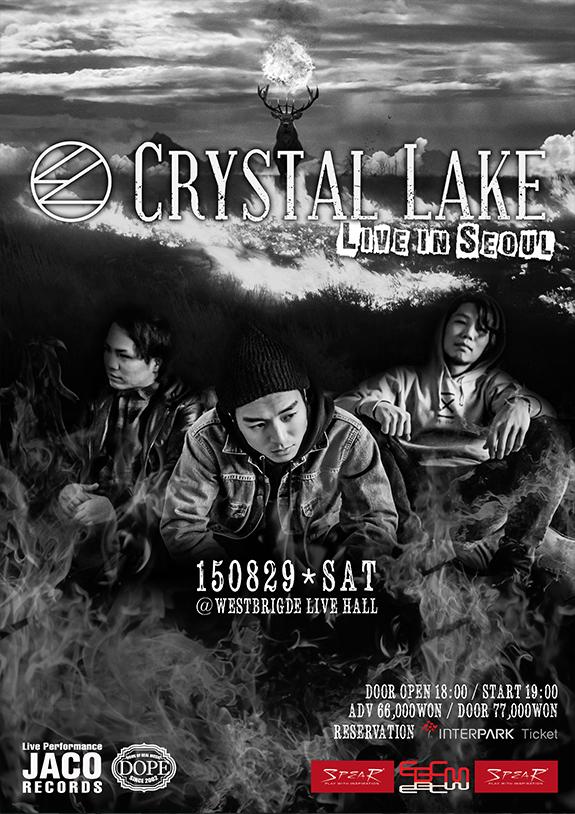CL_SKTour