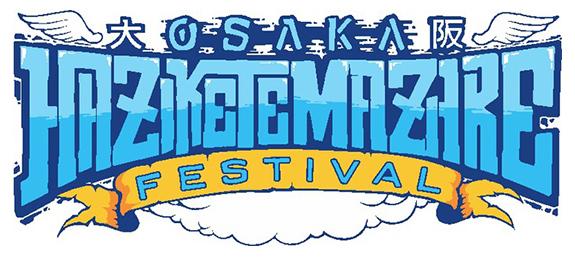 HAZIMAZA2015