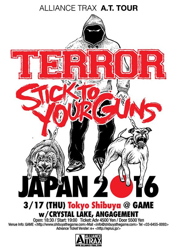 TERROR_STYG